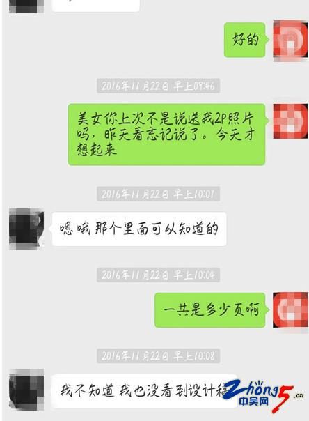 QQ图片20170119152249.png