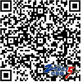 QQ截图20171113152451.png